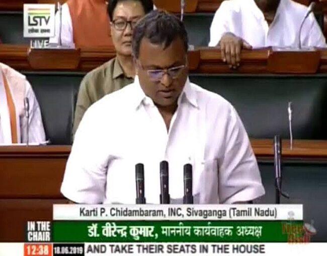 Parliament 18-06-2019