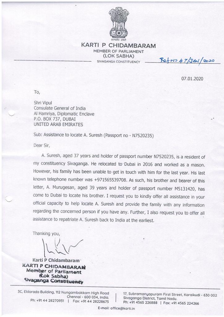 Sivaganga Lok Sabha MP Karti P Chidambaram Action Taken On 07.01.2020