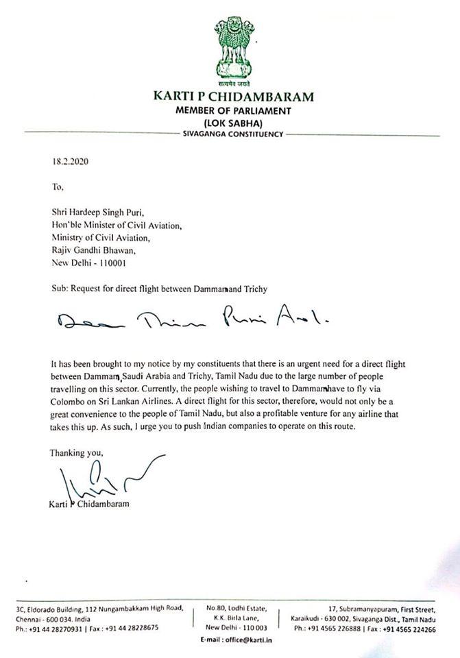 Sivaganga Lok Sabha MP Karti P Chidambaram Action Taken On 18.02.2020