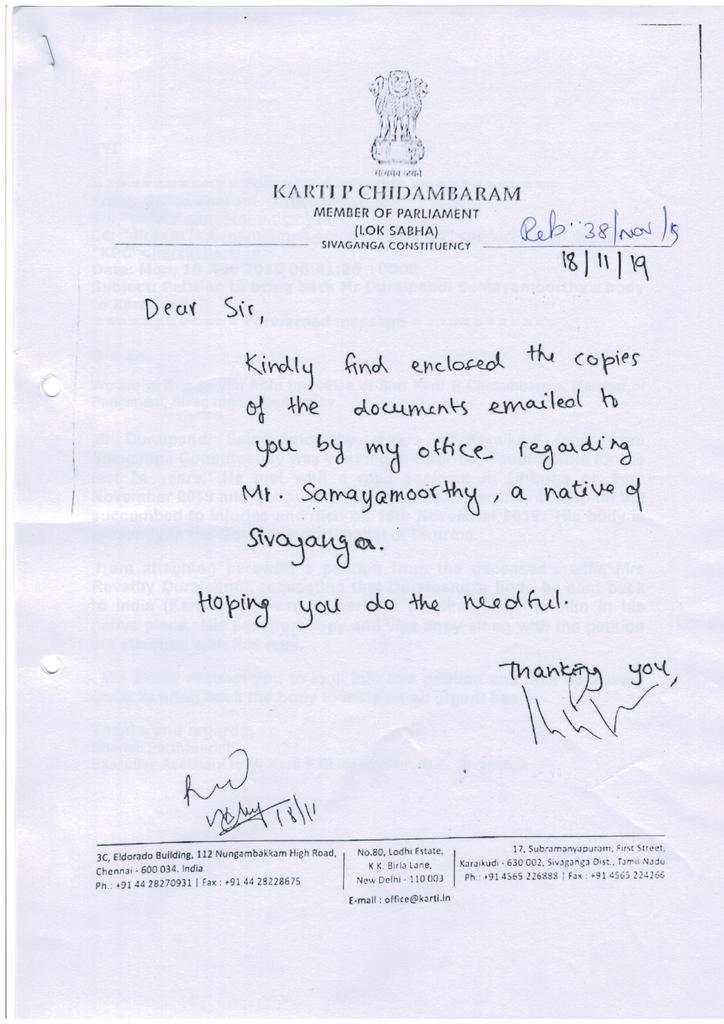 Sivaganga Lok Sabha MP Karti P Chidambaram Action Taken On 18.11.2019