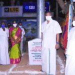 At Sivaganga 08-07-2020 (4)