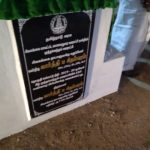 At Sivaganga on 28.10.2020, donated HT LED light at the Adi Dravidar Colony