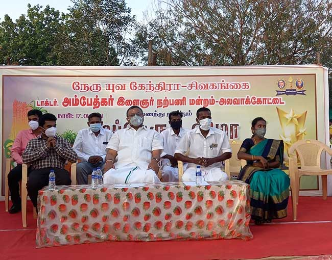 Mr Karti P Chidambaram, MP, Sivaganga, while participating in The Great Festival, organised jointly by Nehru Yuva Kendra, Sivagangai and Dr Ambedkar Youth Charity Forum, Alavakottai on 17.01.2021.