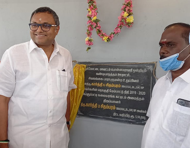 Mr Karti P Chidambaram, MP, Sivaganga, on 19.02.2021, inaugurated and donated a new Auditorium constructed from the MP Constituency Development Fund, in K Pudupatti Village, Pudukottai district