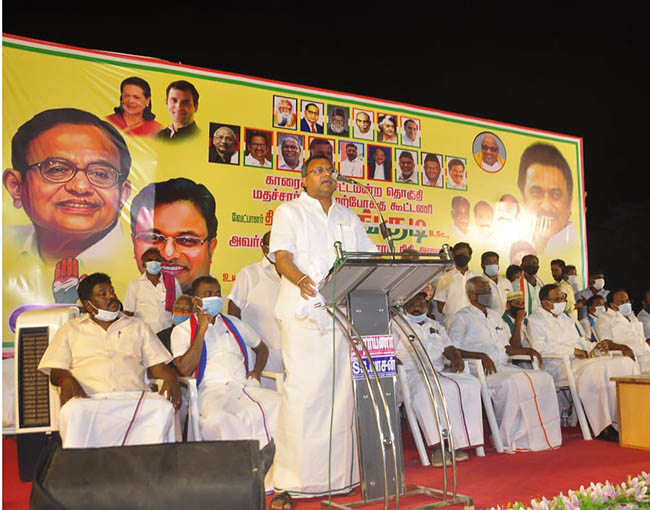 Mr Karti P Chidambaram, MP, Sivaganga, while campaigning for the Congress MLA Candidate from Karaikudi Assembly, Thiru Mangudi, in a biggest public meeting that happened in Karaikudi on 01.04.2021